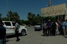 اعتراض معدن کاران فاریاب به عدم پرداخت چندماه حقوق خود