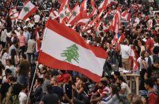 هم اکنون در بیروت