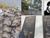 تخریب مزار برادران ساجدی از شهدای مجاهدین خلق در ازنا