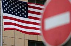 خزانهداری آمریکا 18 بانک رژیم را تحت تحریمهای خود قرار داد