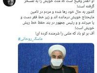نماینده مجلس رژیم: روحانی آنقدر وقیح است که ملت را به تمسخر گرفته!