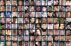 گزارش مستند عفو بینالملل در سالگرد قیام آبان ۹۸