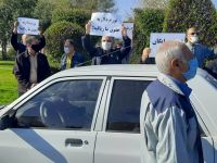تجمع اعتراضی بازنشستگان مقابل سازمان تامین اجتماعی رژیم