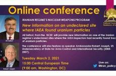 افشای اطلاعات جدید فعالیت هستهیی رژیم توسط شورای ملی مقاومت