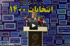احمدی نژاد: انتخابات پرشور به یک طبل توخالی تبدیل شده است