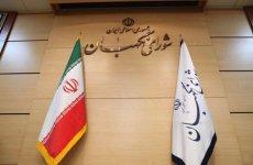 روزنامه جمهوری اسلامی: این سطح از نازل بودن کاندیدا،دستپخت شورای نگهبان است