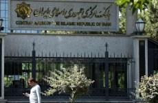 بحرین: محکومیت بانک مرکزی رژیم به جرم پولشویی و نقض تحریمها