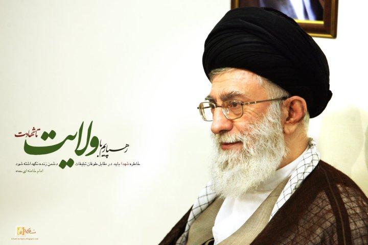 عکس زیبای رهبر