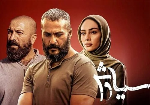 free watch & download the best iranian serial on farsiland
