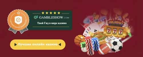Всемирная рулетка онлайн видеочат вакансии всех казино минска
