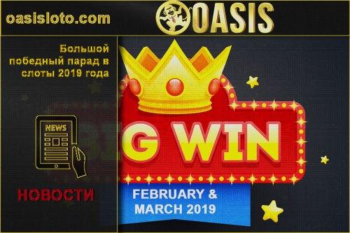 Онлайн заработок в интернете без вложений казино игровые автоматы детей украине