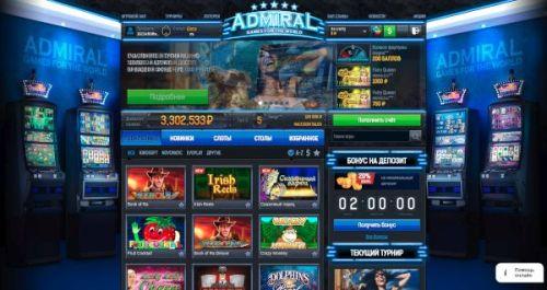 Казино игровые автоматы игра мыши и сыр демо веселая ферма 3 играть онлайн русская рулетка