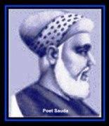 Mirza Rafi Sauda