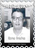 Ibn E Insha