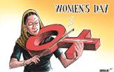 Sabir Nazar Cartoon 15