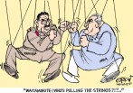 Sabir Nazar Cartoon corky
