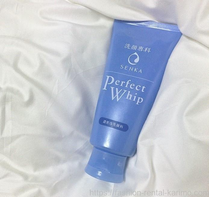 洗顔専科4