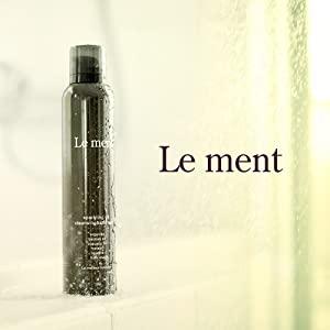 炭酸シャンプーLe ment(ルメント)の効果を口コミレビュー!毎日使えるものなの?