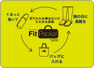Fit Packa! 007