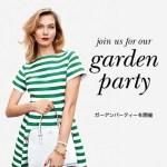 ケイト・スペード ニューヨーク銀座店オープン1周年記念イベントgarden party開催