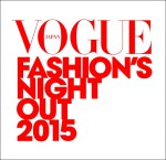 VOGUE主催のグローバル・ショッピング・イベント「VOGUE FASHION'S NIGHT OUT 2015」 開催決定