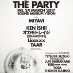 Amazon Fashion Week TOKYO × honeyee.com「THE PARTY」