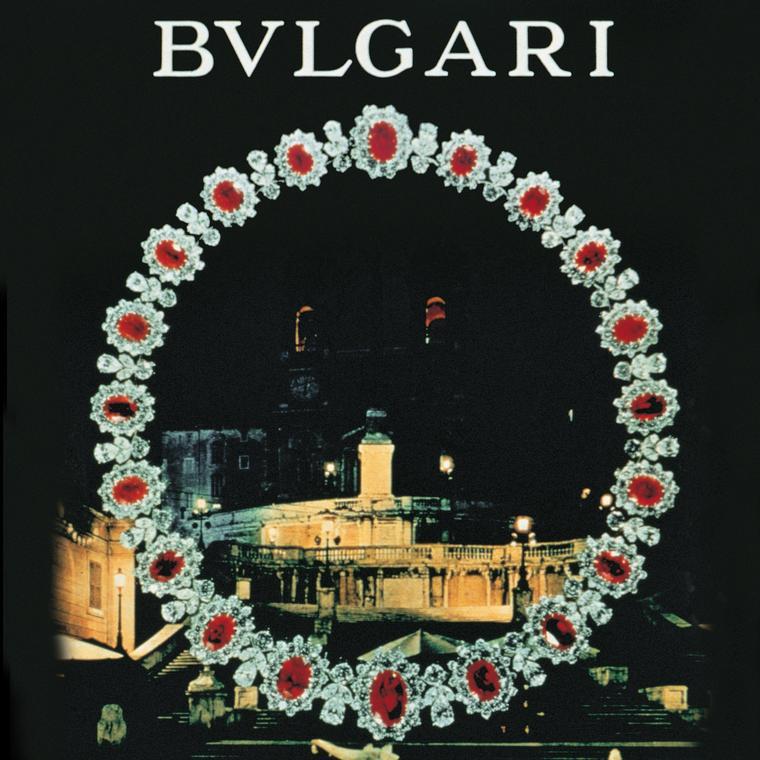 Bulgari Advertising Campaign 1960