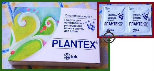 Плантекс для новорожденных- эффективное средство от детских колик