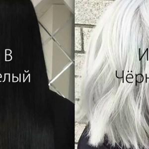 Естественный переход из брюнетки в блондинку с помощью колорирования