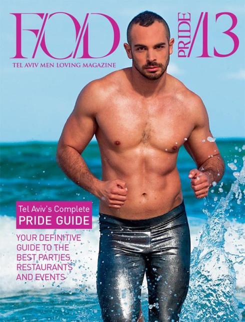 Ori-Avrahami-in-FOD-Magazine-Pride-Edition-01