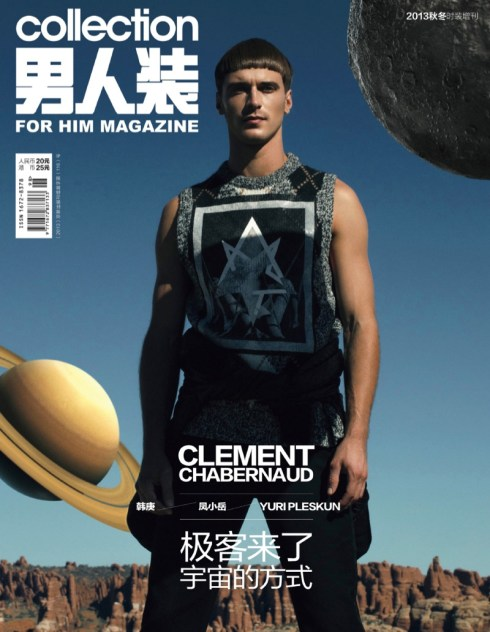 800x1033xclement-chabernaud-fhm-collections-china-0001.jpg.pagespeed.ic.3J2O2cRF92