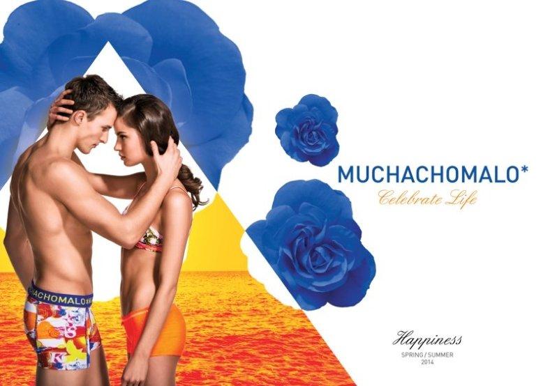 muchachomalo-underwear-campaign-photos-002