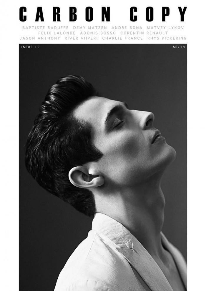 Credits for this picture: Misha Taylor (Photographer) Daniel Rull (Art Director) Marc Piña (Fashion Editor/Stylist)