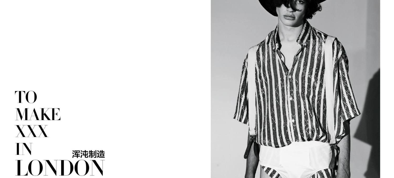 Men's Uno China December 2014 TO MAKE XXX IN LONDON Photographer /Felix Cooper Fashion Director & Stylist /Coke Ho Fashion Editor /Evan Feng Producer /Rachel Xie Make Up /Valeria Ferreira Hair /Kota Suizu Photo assistant / Bror Ivdefeldt , Raf Fellner Models /Arran , Ben Crank , Liam Gardner @ Select Model Management . Ollie Mann @ MODELS1