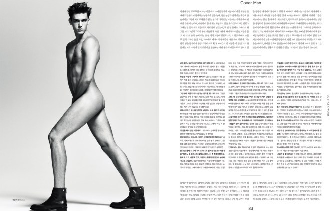 Son of the Sun stunning work by Photographer Jang Hyun Hong for GQ Style Korea FW 15 modeling Xavier Serrano (Sight Management) Editor: Na Na Park & Woong Hee Yun and Grooming: So Yeon Lee.