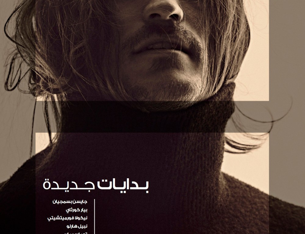 Ford model dashing Jarrod Scott covers H Magazine issue number 1, cover story shot by An Le, styled in luxury garments by Andrew Holden hair by Nabil Harlow, make up artist by Bruce Dean. Produced by Ana Victoria Pavon.
