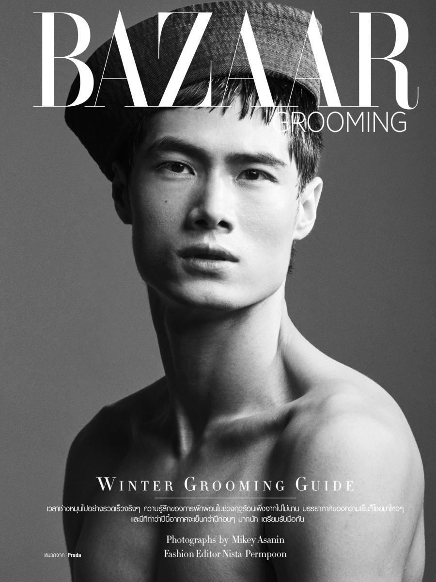 Hao Yunxiang for Bazaar Men Thailand F/W 2016 Winter Grooming Guide