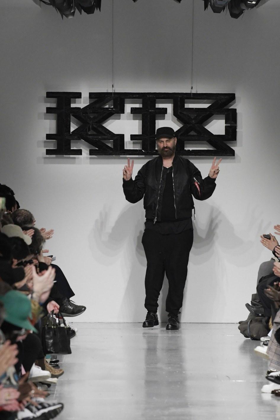 ktz-aw-2017-london40