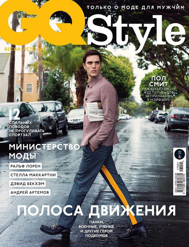 Josh Beech covers GQ Style Russia March 20179