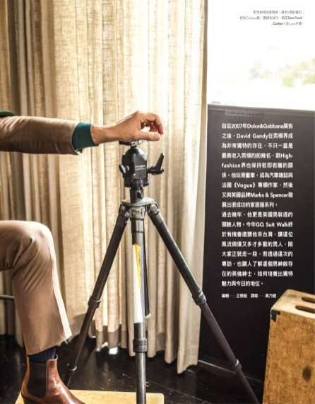 David Gandy for GQ March Taiwan 2019 Editorial1