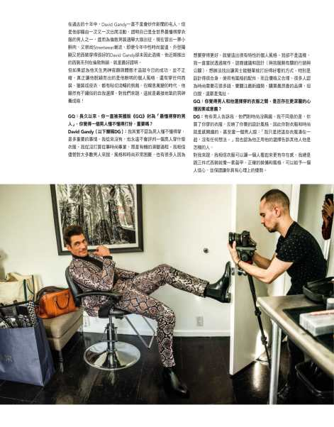 David Gandy for GQ March Taiwan 2019 Editorial9