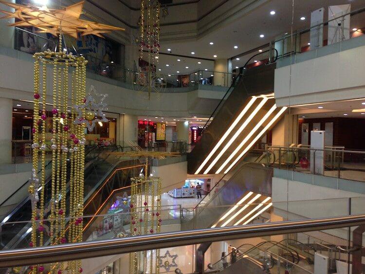 Mall in Guangzhou
