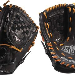 Baseball Glove Chair Home Goods Office Johannesburg Mizuno Gloves  Coming With Great Level Of
