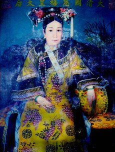 The_Portrait_of_the_Qing_Dynasty_Cixi_Imperial_Dowager_Empress_of_China_by_an_Imperial_Painter_3