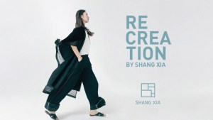 Shang Xia - Recreation