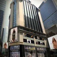 CATCHING UP: TopShop goes HKG