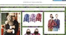 COSTELLO TAGLIAPIETRA ecommerce tumblr launch FashionDailyMag