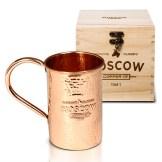 moscow-mule-copper-mug-fashiondailymag-man-guide-2016-7