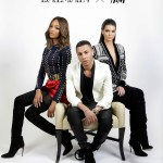 H&M X Balmain collaboration