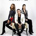 H&M X Balmain collaboration